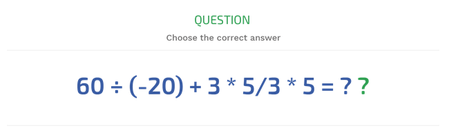ceb-gartner-calculation-test-example-question